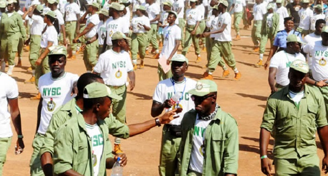 covid-19-nysc-programme-to-be-suspended-for-two-years